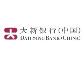 中国内地办理香港大新银行卡指南