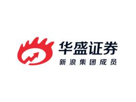 华盛证券:大陆/香港如何办理香港银行卡?开户条件及办理指南