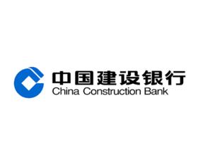 中国内地办理香港建银陆港通卡指南