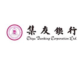 中国内地办理香港集友银行卡指南