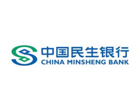 中国内地办理民生银行香港账户指南
