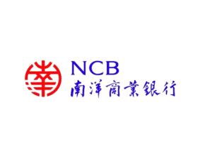 中国内地办理香港南洋商业银行卡指南