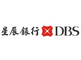 中国内地办理香港星展银行卡指南