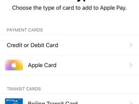 一文读懂Apple Card 苹果信用卡,如何办理?中国能办吗?