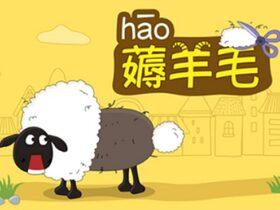 【疯狂8月】免费办理香港和美国银行卡,还送你$700