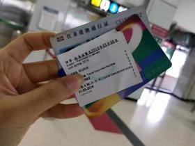 2019年肉身亲赴新股办理香港银行卡经验