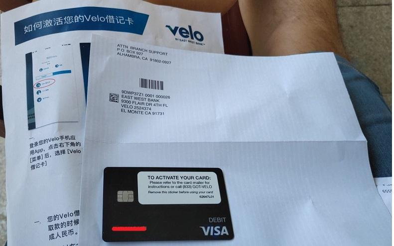 美国华美银行旗下Velo Bank银行卡在线免费办理指南(实体卡)